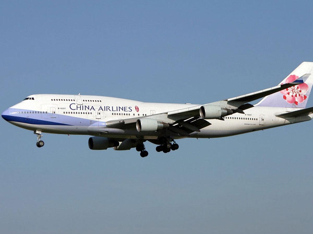 Top 10: Die unsichersten Airlines der Welt 2015