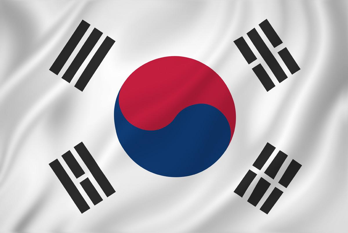 Business-Knigge für Einkäufer in Südkorea