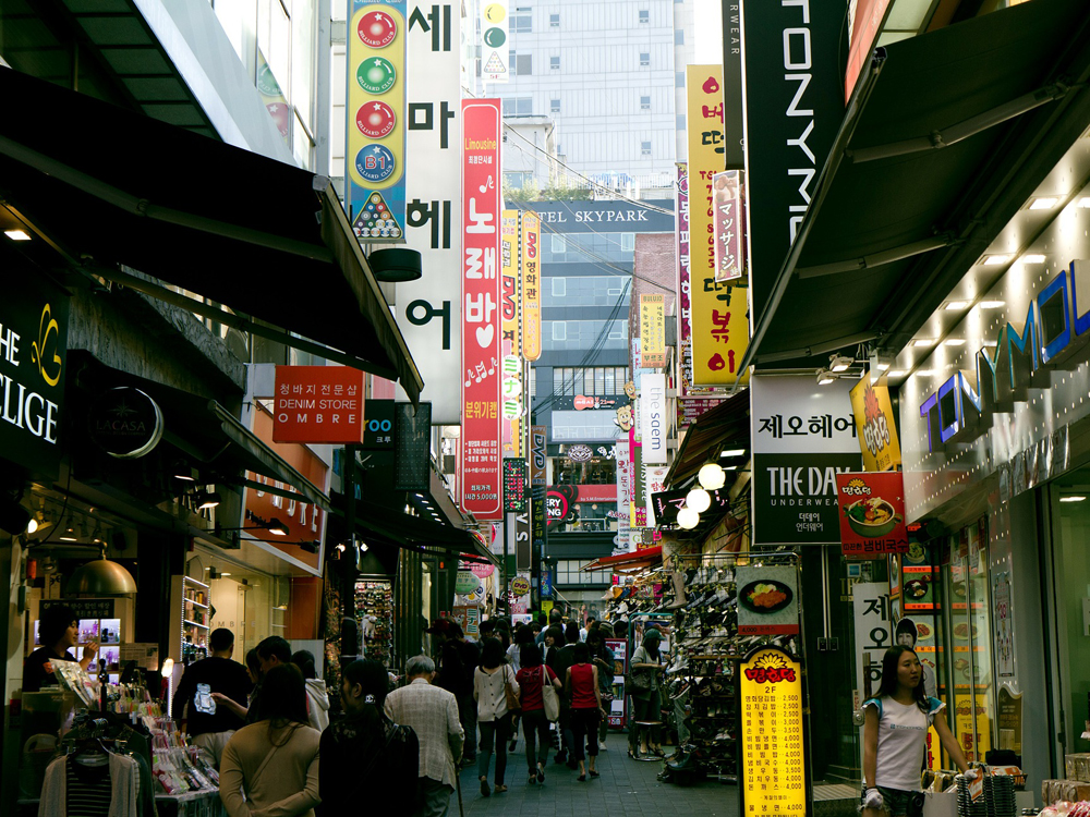 Internetausfall in Seoul mit massiven Folgen